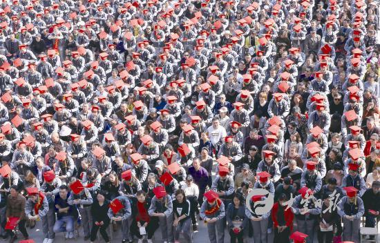 盐城大丰举行十八岁成人礼活动 1500余人参加