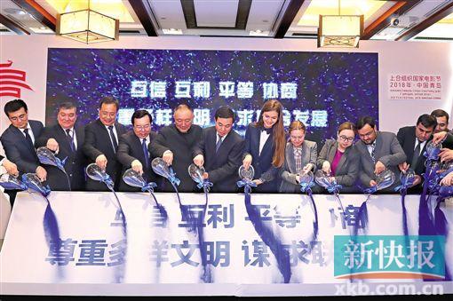 北京国际电影节:探讨跨文化合作,提升国际影响力
