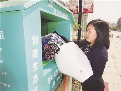 南通海门旧衣物回收箱频现小区 市民期待监管