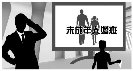 网红秀未成年恋爱史 家长担心孩子受不良信息误导