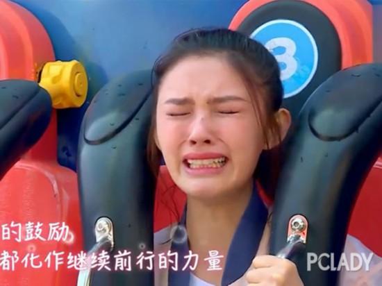 林允哭成这样,我竟不心疼