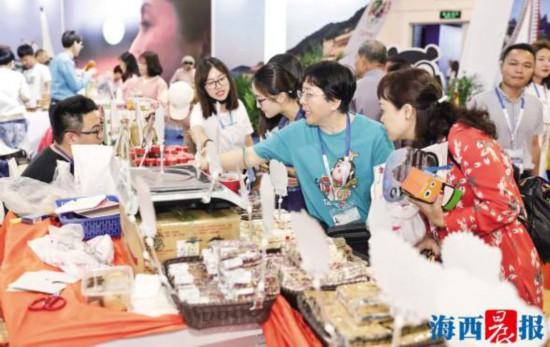 第十四届海峡旅游博览会昨开幕 500种热卖旅游产品等您选