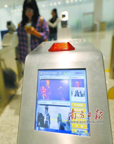 """广州白云机场2号航站楼更显""""国际范"""""""