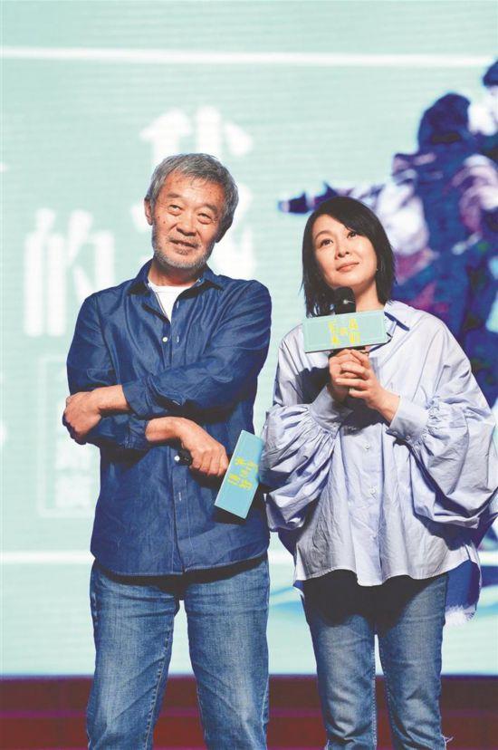 刘若英携导演处女作《后来的我们》亮相深圳