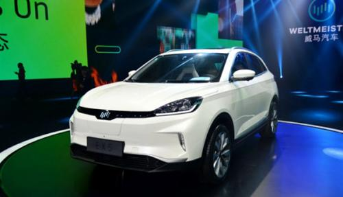 威马汽车战略发布会宣布EX5售价补贴后9.9万元起