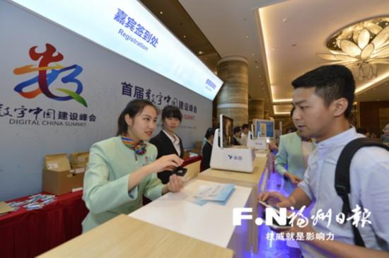 首届数字中国建设峰会志愿者全员上岗 热情服务