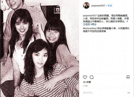 王祖贤旧友晒昔日合照被称是最美的人 细数80年代香港女星无PS纯美旧照