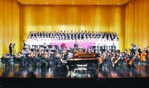 交响乐团在淮安举行音乐会 纪念周恩来诞辰
