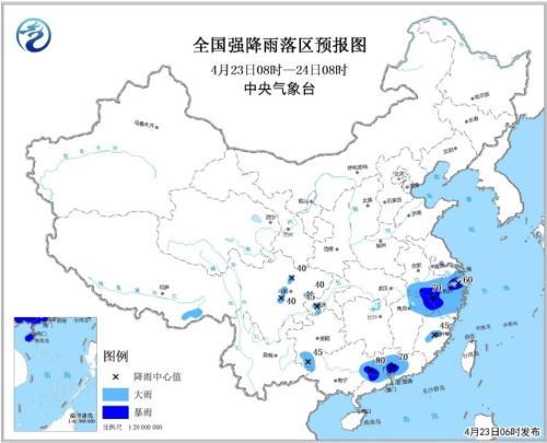 暴雨藍色預警:23日江西浙江等省局地有暴雨