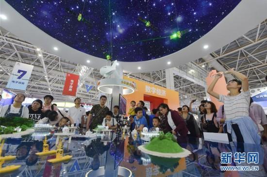 首届数字中国建设成果展览会向公众开放