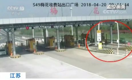 """被手机导航""""坑""""宿迁泗洪一男子骑三轮车上高速"""