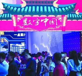 清晰标注数字中国建设路线图