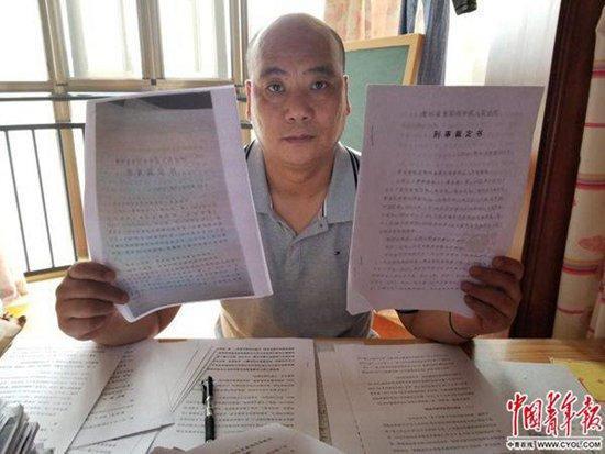 2012年云南常住人口_云南新政:到2020年助百万以上人口就业脱贫