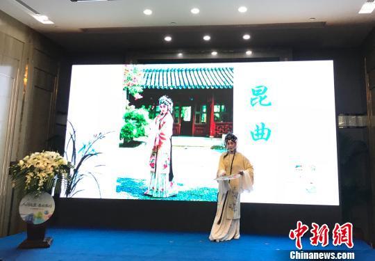 """苏州旅游携经典昆剧来湘揽客推介""""苏式生活"""""""