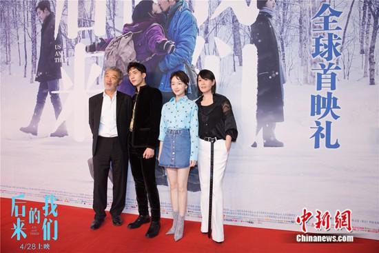 电影《后来的我们》导演刘若英,主演田壮壮、井柏然、周冬雨