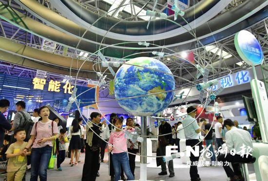 数字中国建设成果展持续到25日 今明两天还可逛展