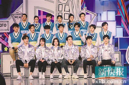 《青春好样的》定档5月3日 19位新生角逐湖南卫视主持新人王