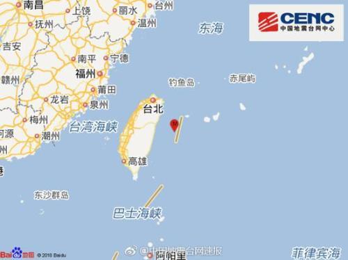 24日凌晨台湾花莲县海域发生4.2级地震 震源深度15千米