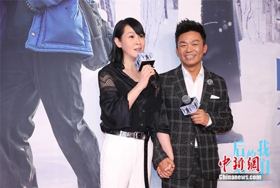 刘若英和王宝强