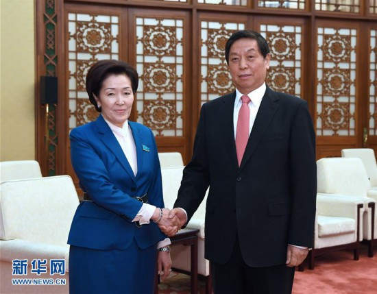 (时政)栗战书会见哈萨克斯坦议会下院副议长伊希姆巴耶娃