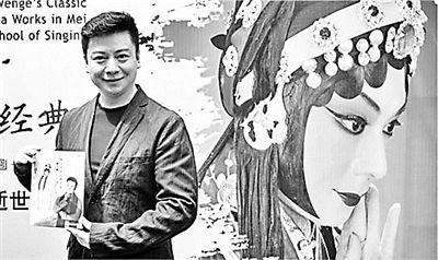 梅派传人胡文阁:男旦艺术传承困难