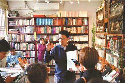 砖读空间:在古迹中读取老北京记忆
