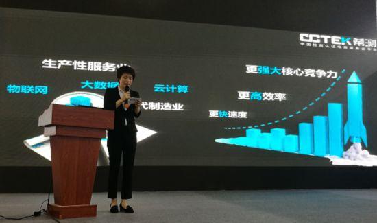 希测网入选首届数字中国建设峰会专场发布