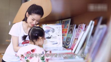 """""""奶茶妹妹""""章泽天2岁女儿首出镜和妈妈温馨互动"""