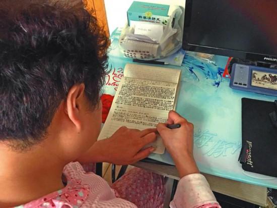 感情文章用爱守护进展——一位母亲的陪伴日记