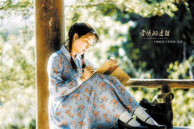 殷桃王雷李乃文演绎《爱情的边疆》