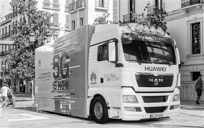 华为5G欧洲路演在西班牙启动