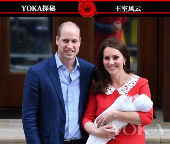 凯特诞下第三个孩子(图片来源于Popsugar)