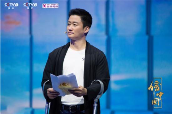 朱军献唱《信中国》同名主题曲