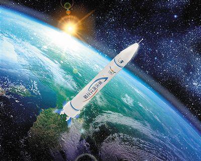 国内首枚民营火箭今年6月首飞 画的是重庆两江