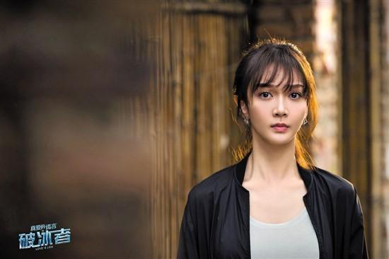 """《真爱的谎言之破冰者》再掀""""缉毒+恋爱""""风潮"""