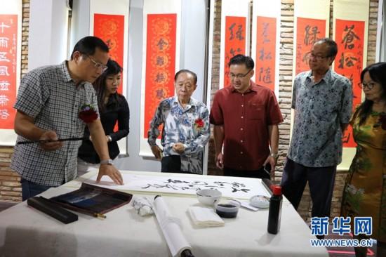 兩華人文化機構在馬六甲舉行掛牌儀式