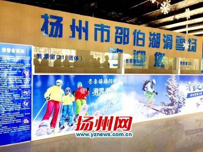 扬州邵伯湖滑雪场外景。