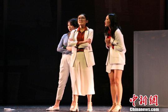 音乐剧《梦想公寓》济南首演 演绎都市青春梦想
