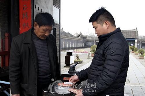 """内乡县衙荣获""""2017年度智慧旅游景区"""""""