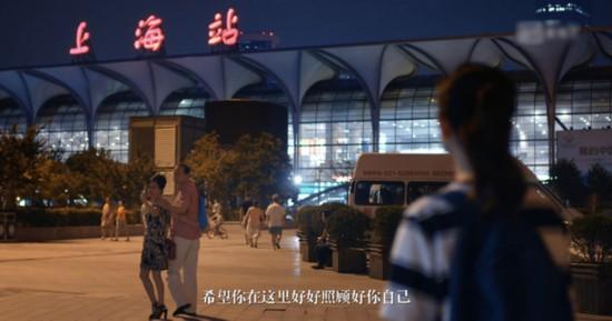 恋爱地图上海篇 先要找到初心是什么