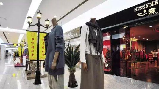 转型升级推动纺织服装专业市场高质