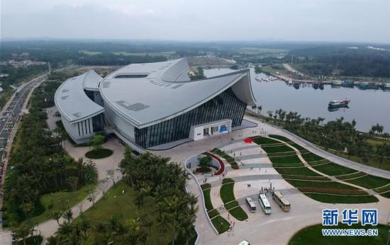 中国(海南)南海博物馆开馆