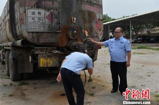 广东化州警方破获一起污染环境案非法倾倒废油渣三男子被抓