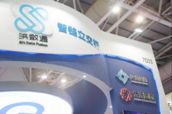 群贤毕至数字中国建设峰会圆满结束