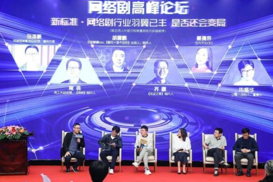 """""""网生3.0时代""""峰会 打破壁垒共话未来"""
