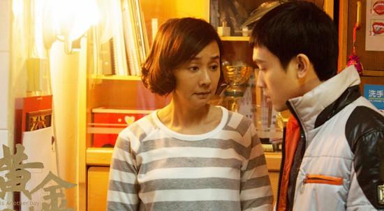 《黃金花》劇照。毛舜筠(左)憑借該片獲得香港金像獎最佳女演員。