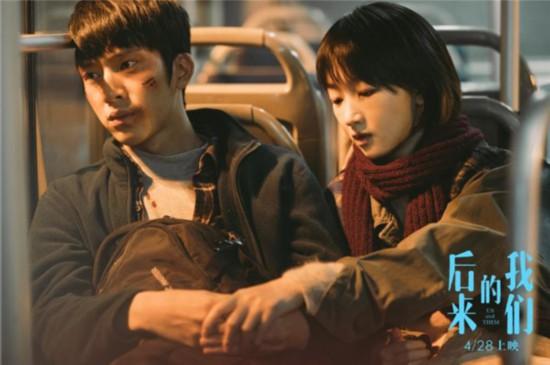 井柏然周冬雨《后来的我们》公映 刘若英想让大家看到自己