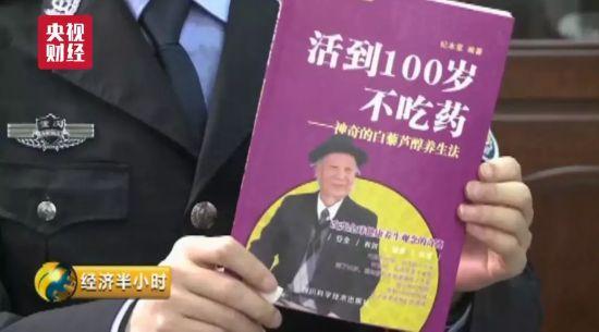 80岁老人卖房买药 不惜与子女反目!一只黑手伸向了咱爸妈