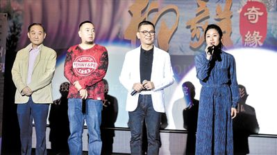 大型神话粤剧电影《柳毅奇缘》在北京首映