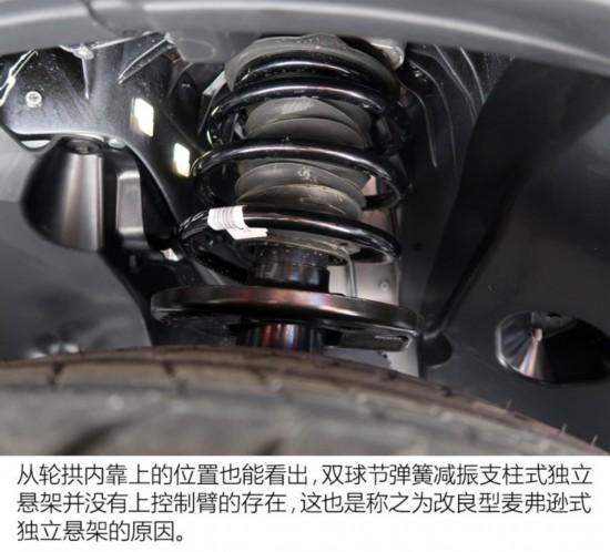 华晨宝马 宝马X3 2018款 xDrive30i 尊享型 M运动套装
